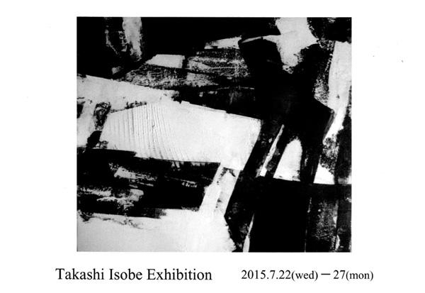 isobe2015_L