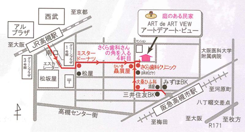isobe2015_map