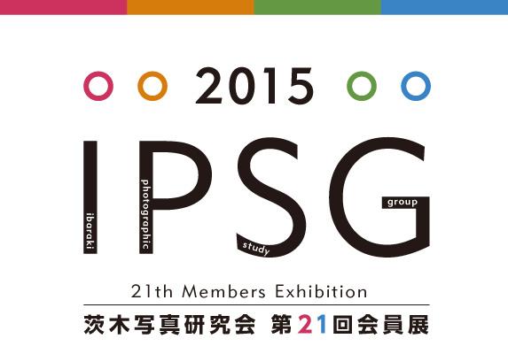 IPSG2015