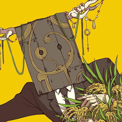 宮田 なつ子